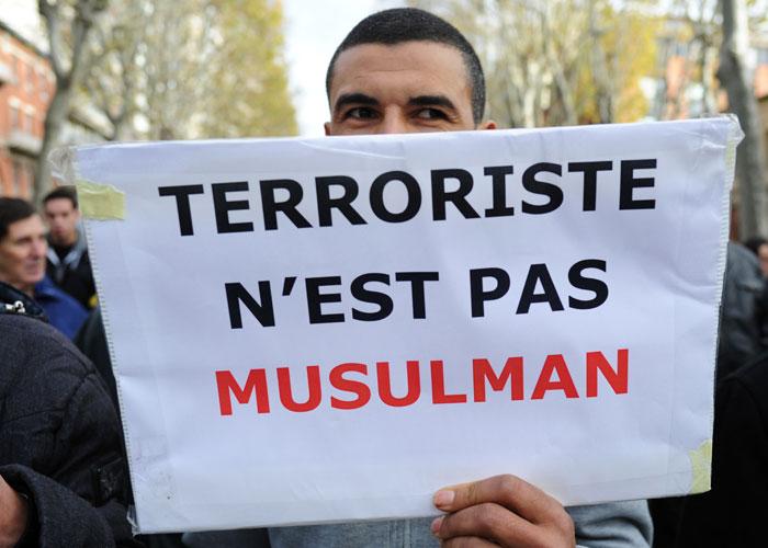 الإرهاب ليس من الإسلام