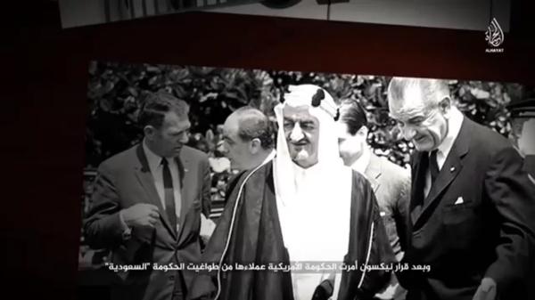 فيديو دعائي لتنظيم الدولة 36