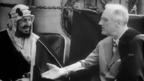 فيديو دعائي يتعرض لاتفاقية كوينسي
