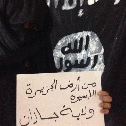مواطنة سعودية متعاطفة مع تنظيم الدولة الإسلامية (المصدر تويتر)